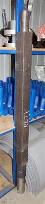 Вал смесительного бункера растворонасоса Pm - фото 4679