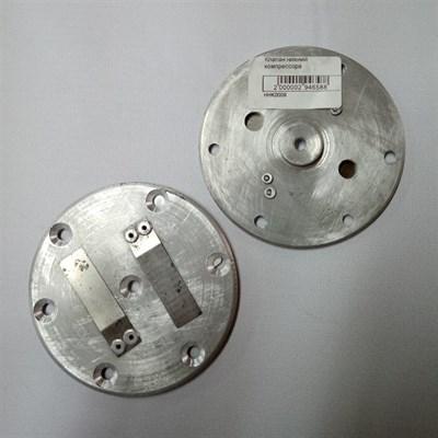 Клапан компрессора нижний - фото 4853