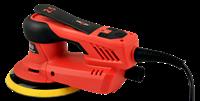 YOKIJI KS-01-150 бесщеточная электрическая шлифмашина